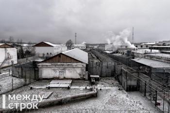 ГУФСИН сообщил депутатам Нижнего Тагила о нецелесообразности закрытия колоний в черте города