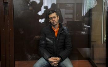 Замглавы департамента Минкульта задержан по подозрению в мошенничестве на сумму 20 млн рублей