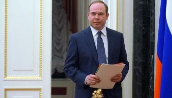 Republic: Семья главы администрации президента Антона Вайно владеет недвижимостью на 1,6 млрд рублей