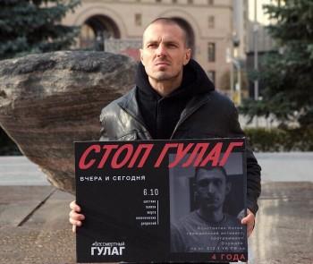В мэрию Москвы подана заявка на проведение шествия «Бессмертный ГУЛАГ»