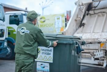 «Спецавтобаза» отказалась отпланов построительству мусоросортировочных заводов