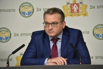 Против первого вице-мэра Екатеринбурга возбуждено уголовное дело