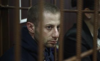 Суд вынес приговор похитителю картины Куинджи из Третьяковской галереи