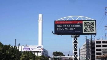 Илон Маск по-русски прокомментировал приглашение посетить бизнес-форум вКраснодаре