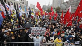 В Москве митинг в поддержку политзаключённых собрал более 20 тысяч участников
