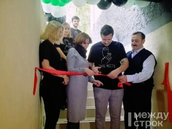 В Нижнем Тагиле открылся первый коворкинг-центр для глухонемых