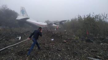 При посадке ваэропорту Львова разбился Ан-12, погибли четыре человека
