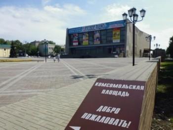 В Нижнем Тагиле предложили переименовать остановку «Современник» в «Комсомольскую площадь»
