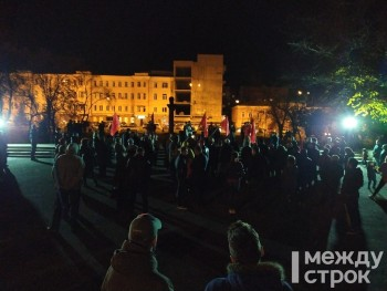 В Нижнем Тагиле впервые прошёл «ночной» митинг за экологию