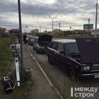 В ГИБДД объяснили причины установки передвижных камер автофиксации нарушений ПДД на дорогах Нижнего Тагила