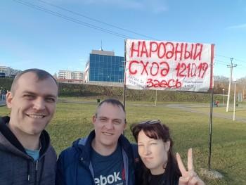Общественники Нижнего Тагила пригласили Владислава Пинаева принять участие в экологическом митинге в парке «Народный»