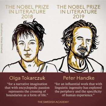 Нобелевскую премию по литературе получили Ольга Токарчук и Петер Хандке