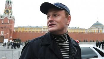 В Новороссийске задержан бывший майор МВД, планировавший нападение на главных лиц государства