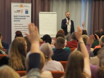 Предпринимателей Горнозаводского округа научат создавать компанию с нуля и становиться лидером рынка в условиях кризиса