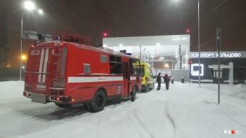 В Екатеринбурге задержали вылет рейса Екатеринбург — Сургут из-за сообщения о минировании