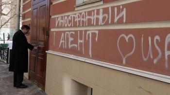 Суд признал законным включение ФБК в список «иностранных агентов»