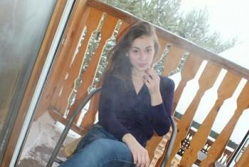 В Нижнем Тагиле полиция и волонтёры продолжают поиски 23-летней Кристины Герасимовой