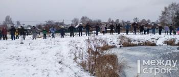 На несогласованную акцию по проблеме чистой воды в Нижнем Тагиле вышли 70 человек