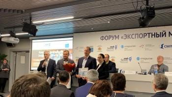 Компания из Нижнего Тагила стала лучшим экспортёром среди малых предприятий в Свердловской области
