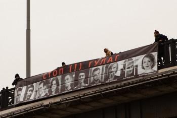 Возле Кремля вывесили баннер «Стоп (!) ГУЛАГ» (ВИДЕО)