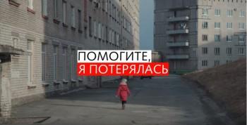 Во дворце культуры «Юбилейный» школьникам Нижнего Тагила показали фильм московского режиссёра «Город без опасности»