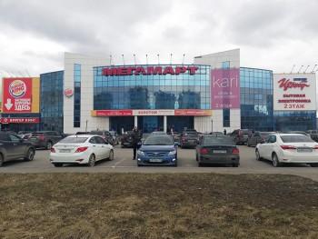 Торговая сеть «Мегамарт» уходит из Нижнего Тагила
