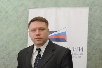 Экс-судья из Челябинска объявлен в розыск по обвинению в педофилии