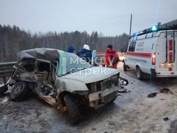На объездной Серовского тракта под Нижним Тагилом в серьёзном ДТП погиб человек