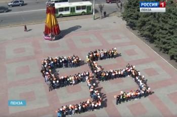 В Кузбассе прекратили дело активиста, обвиняемого в демонстрации свастики из-за фото с цифрой 55