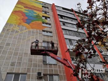 Уличный художник Илья Вьюгов приступит к росписи детских садов Нижнего Тагила весной