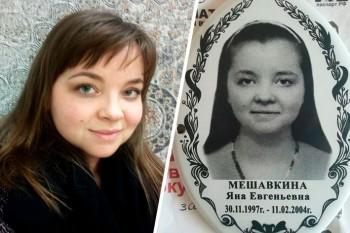 Екатеринбурженка подала в суд на фотосалон, разместивший её фото на рекламе надгробий