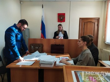 В Нижнем Тагиле прошло первое слушание по иску прокуратуры к цинковому заводу