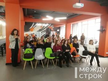 В Нижнем Тагиле впервые прошёл форум для бизнес-леди