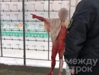В Нижнем Тагиле голый мужчина в крови устроил перформанс на улице (ВИДЕО)