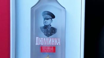 В Тульской области подконтрольный «Ростеху» завод будет продавать «губернаторскую» водку