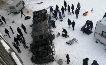 В МЧС подвели итоги спасательной операции после ДТП с автобусом в Забайкалье
