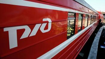 РЖД в 2020 году начнут продавать билеты насамолёты иавтобусы вРоссии иза рубежом