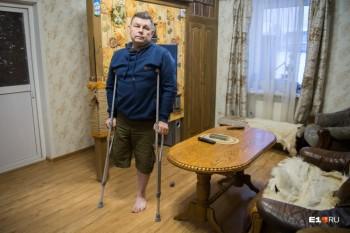 В Екатеринбурге врачу ампутировали ногу из-за развившейся после операции газовой гангрены