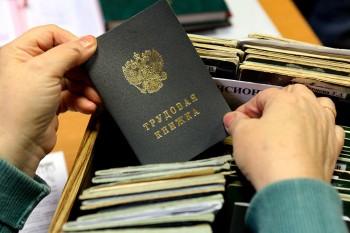 Госдума приняла закон о введении электронных трудовых книжек с 2020 года