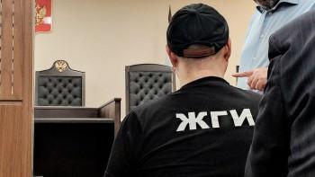 В России могут запретить находиться в судах в футболках с «неуважительными» принтами