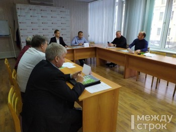 Директор регоператора «Рифей» отчитался перед общественным советом о проделанной за год работе