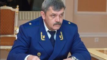 Владимир Путин назначил нового руководителя Уральской транспортной прокуратуры
