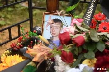 Мама погибшего в Берёзовском инвалида подала к убийцам сына иск на 10 млн рублей