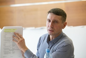 ВЕкатеринбурге раскрыли убийство арбитражного управляющего