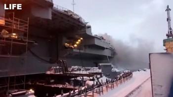 Причиной пожара на«Адмирале Кузнецове» назвали брошенную втрюме кучу мусора