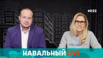 «Мосгортранс» отсудил у Соболь и Албурова 657 тысяч рублей за задержки транспорта на акции 3 августа