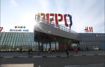 ТРЦ DEPO в Нижнем Тагиле теперь всегда «в зоне действия сети»