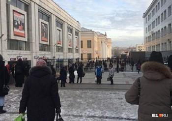 ВЕкатеринбурге из-за угрозы взрыва эвакуировали посетителей вокзала иарбитражного суда