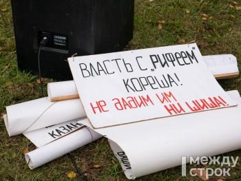 Мэрия Нижнего Тагила согласовала проведение общегородского собрания по проблемам питьевой воды и мусорной реформы