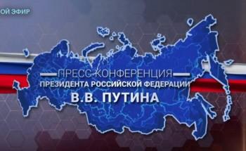 «Нужен прямой диалог с людьми»: Путин прокомментировал мусорную реформу